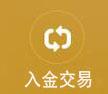 贵州遵义指南针入金交易